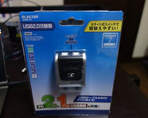 ELECOM USB2.0対応切替器 U2SW-T2 エレコム