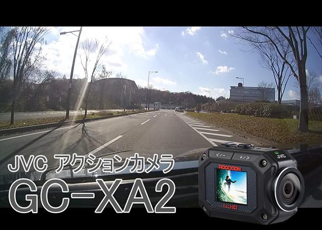 gc-xa2