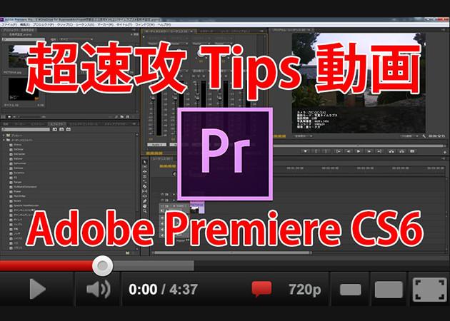 Adobe-Premiere-min